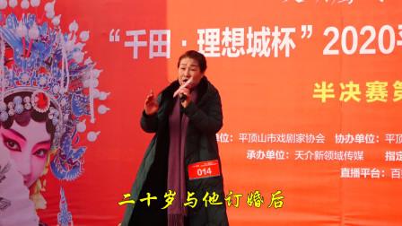 豫剧《风雨故园》精彩选段,来世我再也不把女人投,唱的真不错!