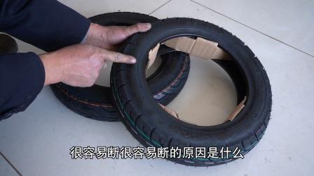 真空胎质量好坏怎么识别?行内师傅教你一招,学会后轮胎多用几年