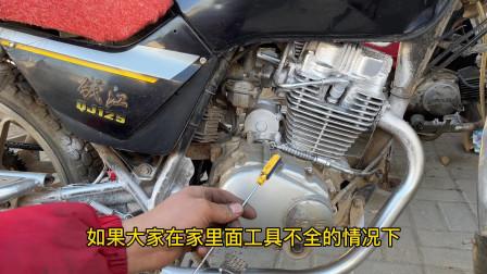 造成摩托车冷车拉风门还不好启动的真正原因你知道吗?师傅教你用3个妙招修好