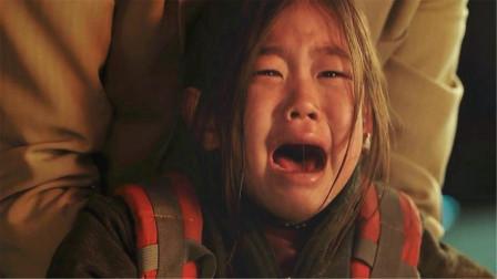 妈妈欠钱还不起,把9岁女儿抵押给债主,韩国电影《担保》