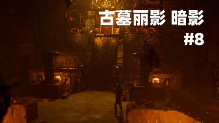 【暗影】营救原始部落皇后 一分钟的路绕了半个小时