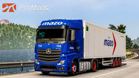 欧洲卡车模拟2 #388:狭窄货场精准倒车 西班牙MAZO公司奔驰MP4   Euro Truck Simulator 2