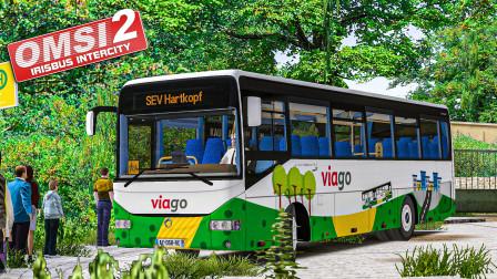 巴士模拟2 伊萨城际客车 #5:离谱的正点 驾驶10.6米Crossway于铁路代行巴士   OMSI 2 AHL 2020 Modern SEV