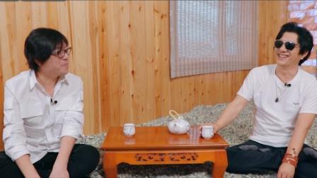 高晓松、郑钧西安聚首,畅聊热腾腾的青春岁月《探世界2》