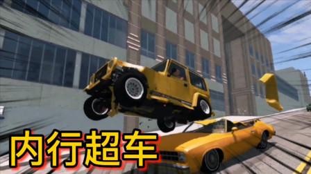 车祸模拟器225 高速路上开车不老实 疯狂超车的背后是人性的泯灭