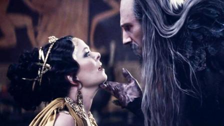 美丽的皇后触怒了神王,一道魔法,让她整个人化为了灰烬