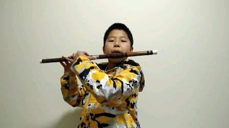 王博竹笛四级练习曲