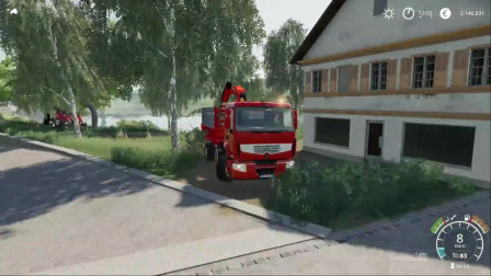 模拟农场19 - 费尔斯布伦 - 林业和农业