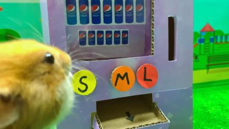 其他动画-小仓鼠 vs 自动售货机-Hamster Stories