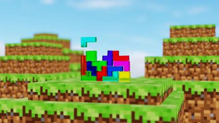 我的世界动画-果冻俄罗斯方块-3d Blender Lab