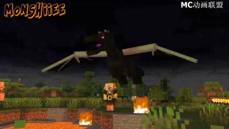 我的世界动画-怪物学院-猪灵大军