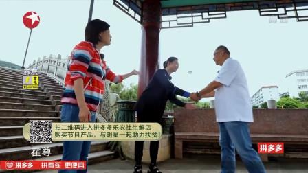 我们在行动:接到蔡国庆的邀请后,公益大使来到金平县金商桥!