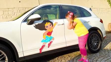 儿童亲子互动,小姐姐把私家车贴满超级英雄贴画,结果都变真的