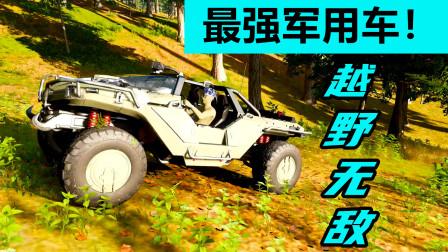 地平线4:最强军用车挑战越野能否成功?不愧是王牌!