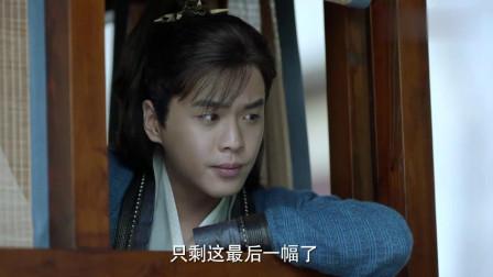 庆余年:范闲首次进京,就被王启年骗了,二两银子买了张破纸