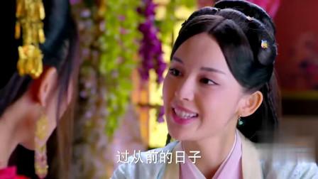 山海经:苏茉待人真诚,跟红菱成为了要好的朋友,替她开心