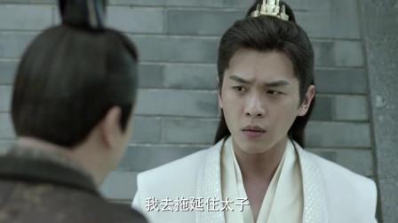 庆余年:范闲虽担心事情败露,却没有办法阻止太子进鉴察院