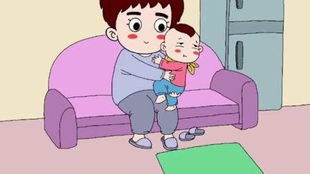 当妈妈洗澡时,爸爸带娃…