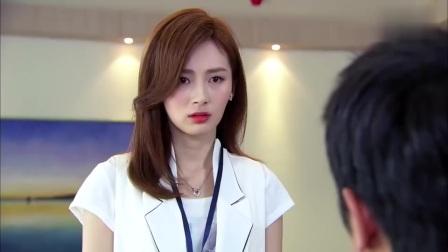 因为爱情有奇迹:齐霁发短信给琪媛,让她来面试,天雅很是失望!