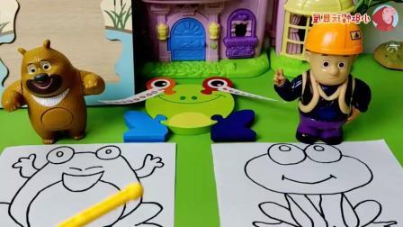 早教益智:小青蛙被施了魔法,站在原地无法动弹了
