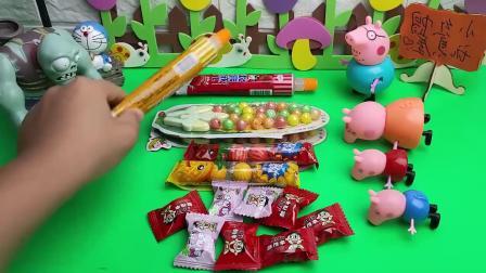 巨人僵尸想吃小猪一家的糖,结果被奥特曼一招制服了!
