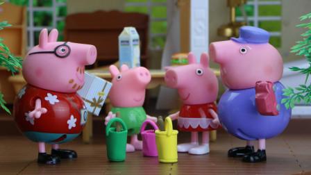 猪爷爷的生日到了,小猪佩奇一家都是送了什么礼物呢?