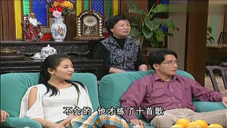 外来媳妇本地郎:天庥举办个人演唱会,结果信心受到打击了