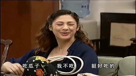 外来媳妇本地郎:家里人都穿戴安娜的拖鞋,戴安娜生气了