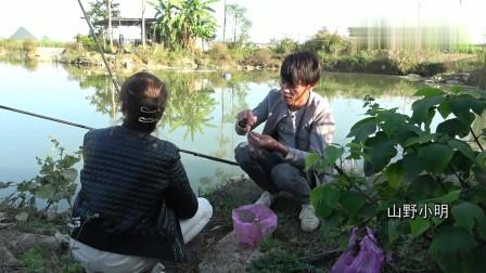 农村小明:大哥鱼塘定价50元钓一天,小明和小丫试钓2小时,直呼赚大了