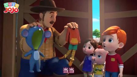 超级宝贝:宝宝变成小老鼠了,老鼠可不好呀