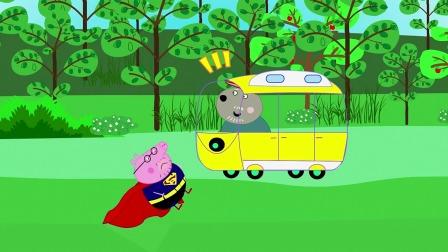 猪爸爸遇到了困难了,救护车来帮助猪爸爸了