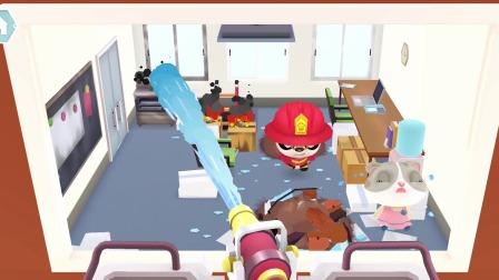 熊猫博士消防队:让我们来救火2