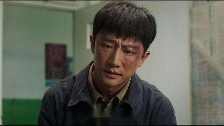 山海情:凌一农赔钱卖菇被发现,马得福了解实际情况想办法帮教授