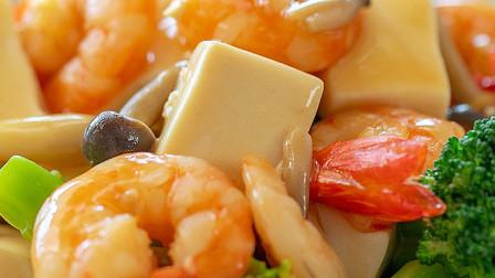 这才是豆腐最好吃的做法!鲜嫩滑,这滋味,不得了!
