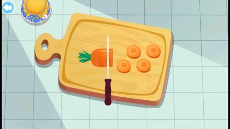 美食兄妹小游戏,这菜切成了一种艺术!