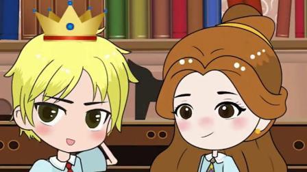 白雪贝尔:王子要来选王妃,贝尔好积极
