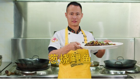 """厨师长教你:""""葱烧鲤鱼""""的家常做法,汤汁浓郁,鱼肉细嫩,收藏"""