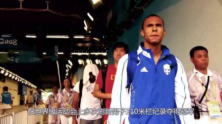 奥运冠军刘翔退役后怎么样了?5年没有工作,至今没有一儿半女