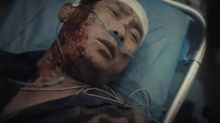 江山如此多娇:本来是救人牺牲,结果被媒体一报道,反而害了别人!