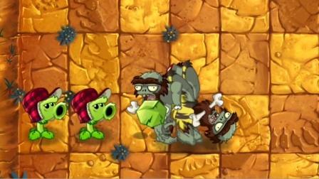 植物大战僵尸:让玩家头疼的高危僵尸,全新家族:壮汉家族!