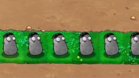植物大战僵尸:三叶草转变成忍者,僵尸:现在植物这么强吗?