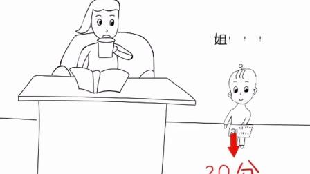 可见父母的一句话对孩子的影响有多大