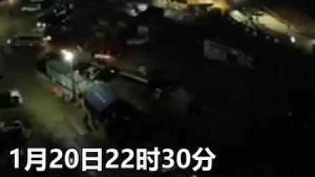 痛心!新联络通道建立 山东栖霞金矿事故已致1人遇难