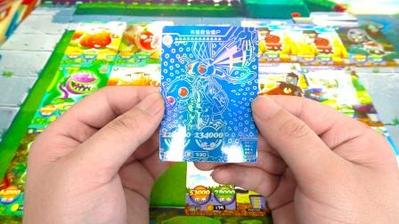 玩具开箱:植物大战僵尸AR卡片!CP卡僵尸!被战斗属性植物爆锤!