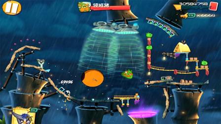 愤怒的小鸟2游戏【1274】竹林绕路转7分钟终于躺赢领班猪,1993关