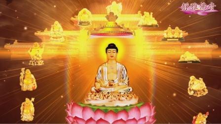 佛陀告訴我們3種布施,每日堅持做,命會越來越好!