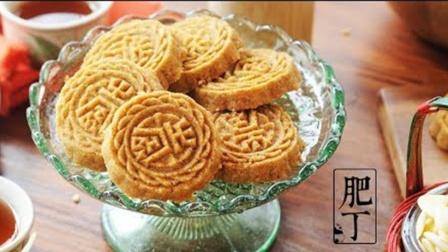 传统澳门杏仁饼,还原记忆中的儿时味道