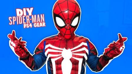 自制蜘蛛侠:为儿子的战衣贴上蜘蛛侠标志,你觉得帅吗?