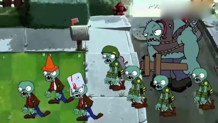 植物大战僵尸:僵尸跟植物们打起来了!