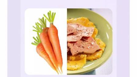 """多吃下面这五类食物,就能让宝宝拥有一双明亮""""明眸"""""""